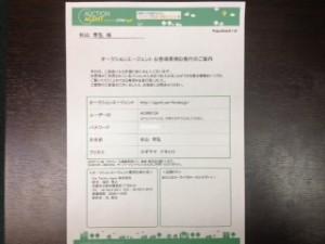 d41d8cd98f00b204e9800998ecf8427e_4.JPG
